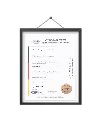 certif_cadre3